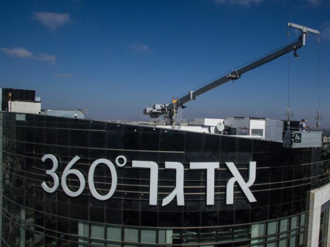 Atechbcn bmu manufacturer - Adgar Tower Tel-Aviv (1)